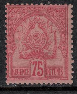 Tunisia 1888-1902 SC 22 Mint SCV $190.00