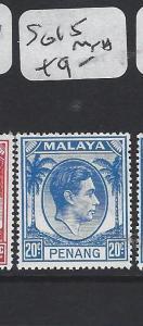 MALAYA PENANG  (P1705B)  20C  KGVI  SG15    MNH