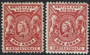 BRITISH EAST AFRICA 1896 QV LIONS 1A 2 SHADES