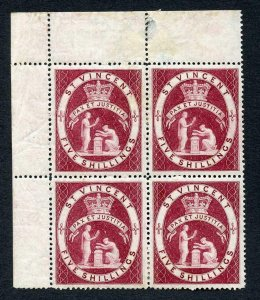 St Vincent SG53 1885 5/- Lake M/M (bottom left with small thin) Corner Block