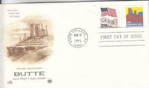 1995, Butte, Artcraft/PCS, FDC (E8060)