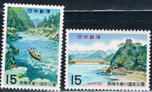 Japan MLH 960-1 National Park 1968