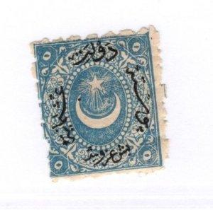 Turkey #32 MH - Stamp - CAT VALUE $5.00