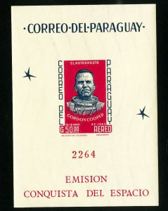 Paraguay Stamps # 782A XF OG NH Imperf Space S/S