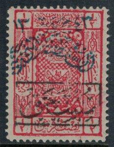 Saudi Arabia #J1*  CV $27.50