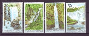 J21878 Jlstamp 1990 png set mnh #729-32 waterfalls