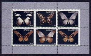 Dagestan, 1998 Russian Local. Butterflies sheet of 6.
