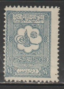 Saudi Arabia SC  102  Mint  Hinged. No gum