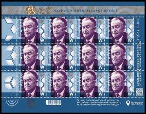 UKRAINE 2021-14 Agnon. Nobel Prize Literature. Joint Issue. MIINI-SHEET,  MNH