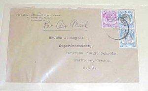MALAYA SINGAPORE COVER 1953 TO USA