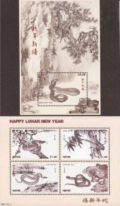 Nevis - 2001 Year of the Snake - Set of 2 Souvenir Sheets - Scott #1254-5
