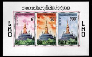 LAOS Scott 281a  MNH** souvenir sheet corner fault bottom right