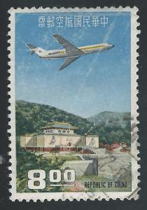 Republic of China #C77 Boeing 727 Over Natl Palace Museum, Taipei
