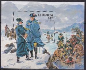 Liberia #922 MNH CV $5.50 (A19177)