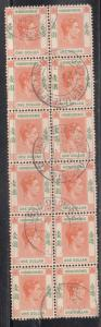 Hong Kong  1938-52  KG VI  $1  Used  Block Of 12    01611