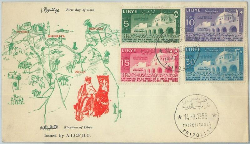 67016 - LIBYA - Postal History -  FDC Cover 1956 - MOSQUE Iman