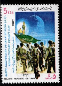IRAN Scott 2263 MNH** Revolutionary Guard stamp