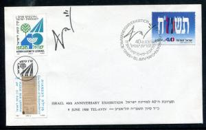 Israel Event Cover JNF KKL 40t Ann Exhibition 1988 x30927