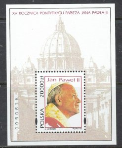 Poland 3178 MNH 1993 Pope John Paul II (ap7244)