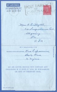 NIGERIA 1961 6d Mask Aerogramme, LEBROSY, Kano Leprosarium letter to USA