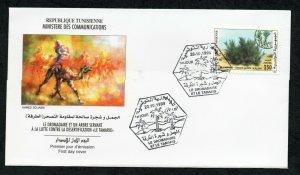 1999 - Tunisia- Tunisie- Tamarisk - Olive Tree- FDC rare