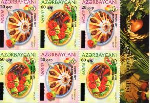 Azerbaijan #839b MNH ..