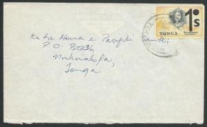 TONGA 1965 local cover 1s overprint on imperf - Ha'apai cds................83550