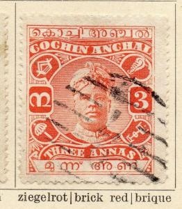 Cochin 1918-22 Early Issue Fine Used 3a. 322447