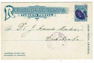 Bolivia 1897 Oruro cancel on postal card used internally