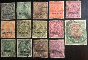 India Scott#O78-O80, O81a, O82, O84-O86, O88, O90, O93-O96 Avg Used  Cat. $3.70