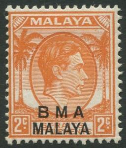 Straits Settlements - Scott 257a - KGVI Overprint - 1945 - MLH - 2c Stamp