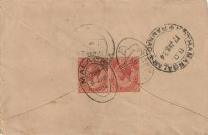 Malaya Straits Settlement 1924 Malacca British Empire Exhibition KGV 3c pair