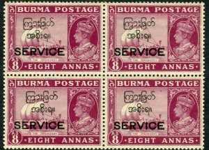 BURMA-1947 8a Maroon OFFICIALS.  An unmounted mint block of 4 Sg O49
