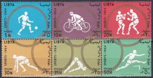 Libya 263a MNH (1964)