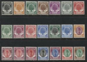 Kedah 1950-55 complete definitive set mint o.g.