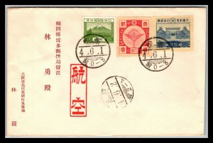 GOLDPATH: JAPAN FIRST FLIGHT COVER 1929