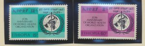 Ethiopia Stamps Scott #508 To 509, Mint Never Hinged - Free U.S. Shipping, Fr...