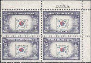 921 Mint,OG,NH... Plate Block of 4... SCV $4.50