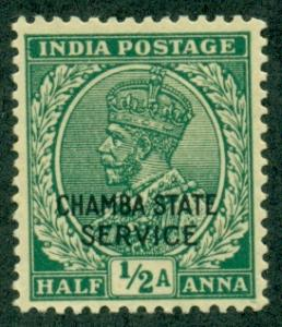 India Chamba #O46  Mint VF LH  Scott $7.00