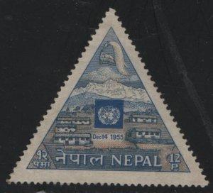 NEPAL, 89, NO GUM, 1956, MOUNTAIN VILLAGE & UN EMBLEM