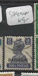 BAHRAIN  (P0903B)  ON  INDIA SG 49    8A    VFU