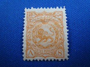 IRAN 1898  -  SCOTT # 109   MH    (V2i1)