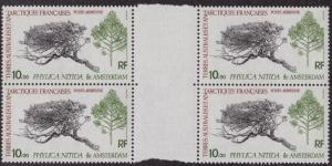 FRENCH SOUTHERN & ANTARCTIC TERR MNH Scott # C59 Trees (4 Stamps) -3 (2)