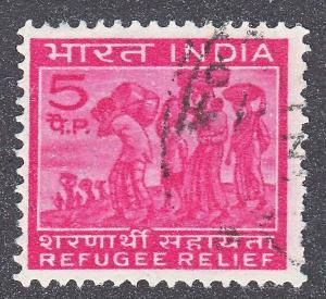 RA3 Postal Tax Stamp for Refugee Relief