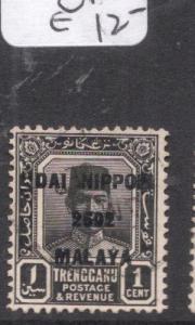 Malaya Jap Oc Trengganu SG J119 VFU (5dgb)