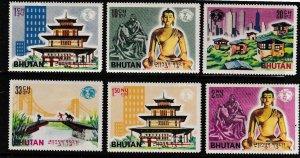 BHUTAN  1965 Scott 47-52 Buddist Thematic  VF/(*) Mint Hinged