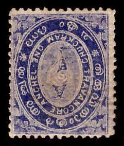 India - Travancore Feudatory state Scott 5 Mint No Gum