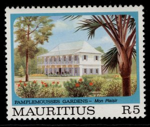 MAURITIUS QEII SG590, 1980 5r mon plaisir (mansion), NH MINT.