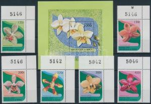 Stamps Benin 668-673 Mint Never Hinged Mnh 1995 Cats Topical Stamps