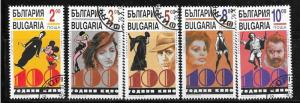 Bulgaria  #3890-3094 Motion Pictures  (U) CV $1.25